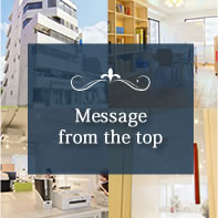 Message from the top