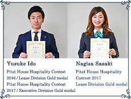 A champion in the Pitat House Hospitality Contest 2016 Yusuke Ido